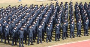 Escuela de Policía de Ávila